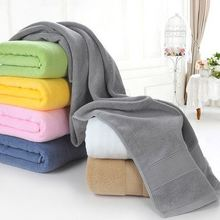 alibaba china plain dyed white and pink striped bath towels