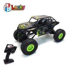 new arrivals 2017 toy kids battery powered top electric rc drift car 1/10 for sale