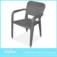 Cebu Rattan Garden Outdoor Patio Furniture