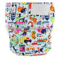 2013 Bamboo velour breathable PUL baby cloth diaper