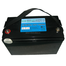 12V 100Ah LiFePO4 battery for electric boat and car