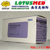 /product-detail/high-quality-ethicon-suture-60017594072.html