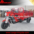 250cc big wheel 5 wheel tricycle/heavy loading five wheel new designed motorcycle