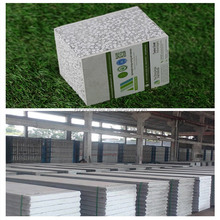 Structural insulated roof panels swimming pool wall panels