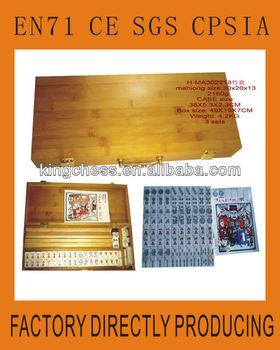 melamine mahjong set box buy mahjongmahjong setmahjong