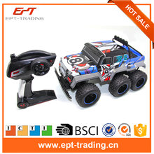 2.4g kids electric car rc toys high speed rc car for sale
