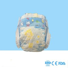 Competitive Price Good Quality baby diapers for adults