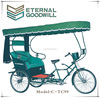 TC-99Hot sale two seat Rickshaw/bicycle/rickshawcycle /pedicabfor passenger