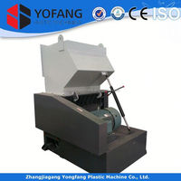 pet bottle crusher grinder wet crushing machine/plastic crusher /film crusher