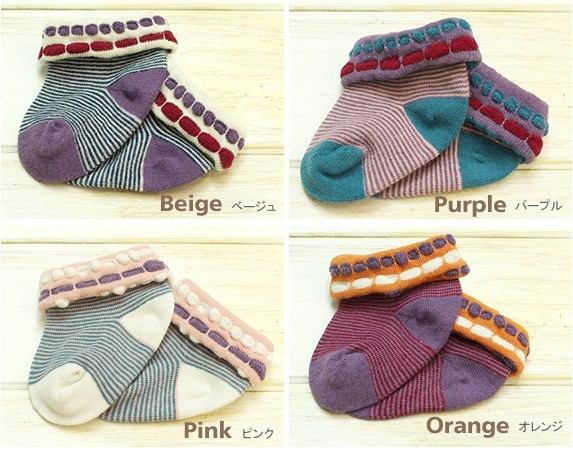 Japanese design NUM Socks and tights for Baby and Toddler yarn supplier