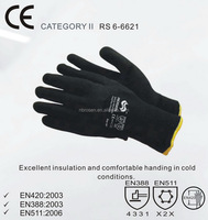 RS SAFETY knitwrist sung fit warm keeping nitrile micro sandy winter soft leather gloves