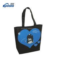 Customized logo printed on shopping bag
