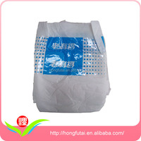 2015 cheap ultra-thin disposable adult diapers for elderly in pink