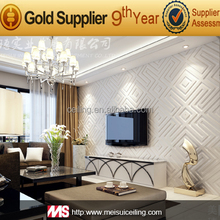 The latest design 3d wall panels, 3d wall panel, wall decorative panel