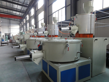 auxiliary engine plastic heating mixer, mixer/mixing machine
