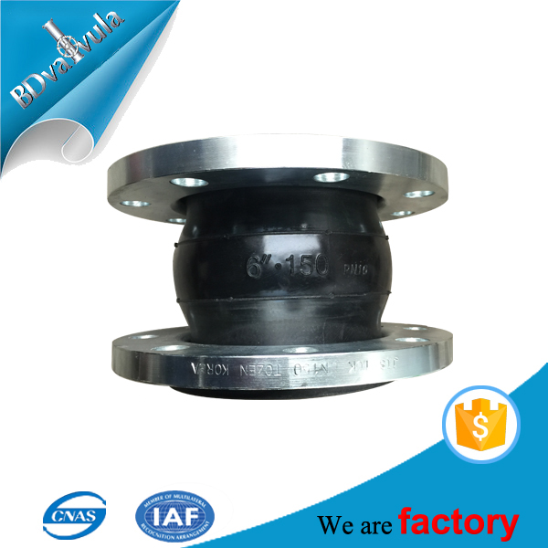 pipe fittings flanged rubber expansion joint with factory price