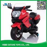 2016 new toys,New kids battery bike with cheap price!! toy car baby plastic electric motorcycle ride on car