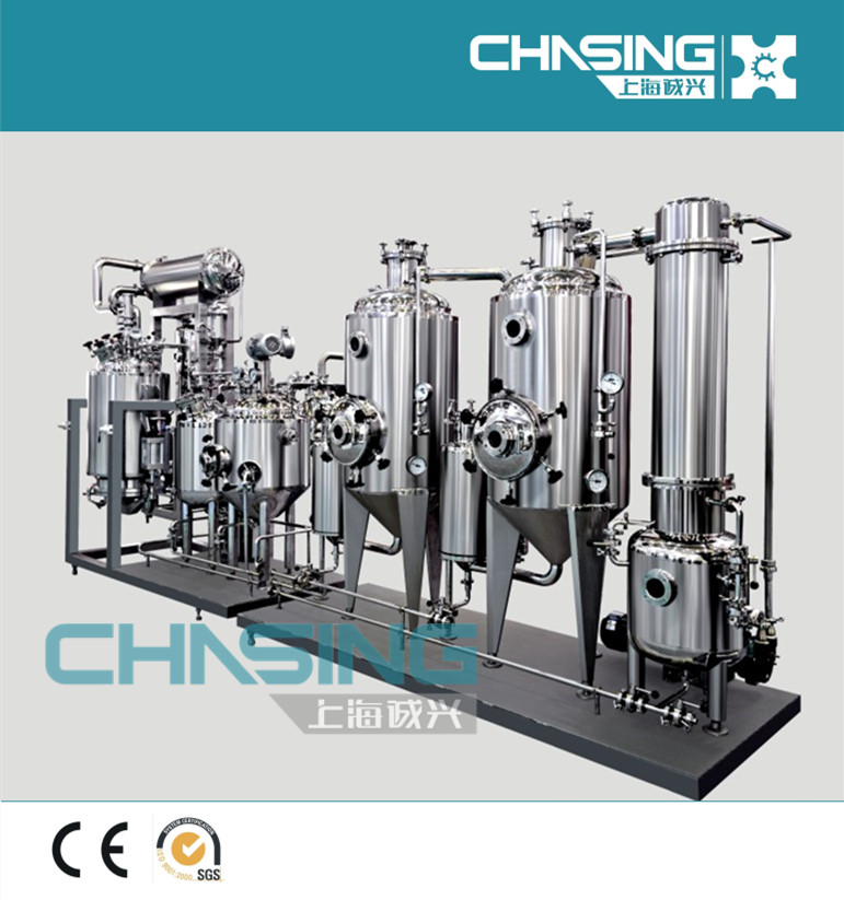 Shanghai Chasing Essential Oils Extraction Equipment/Essential oil Extraction Machine