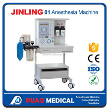 An Unusual Cause Of Electrocardiogram Interfere In The Operation Theater JINLING-01 II