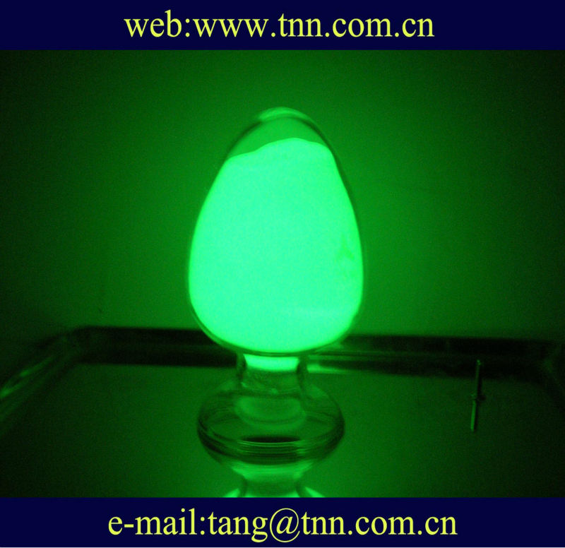 fluorescent phosphor powder