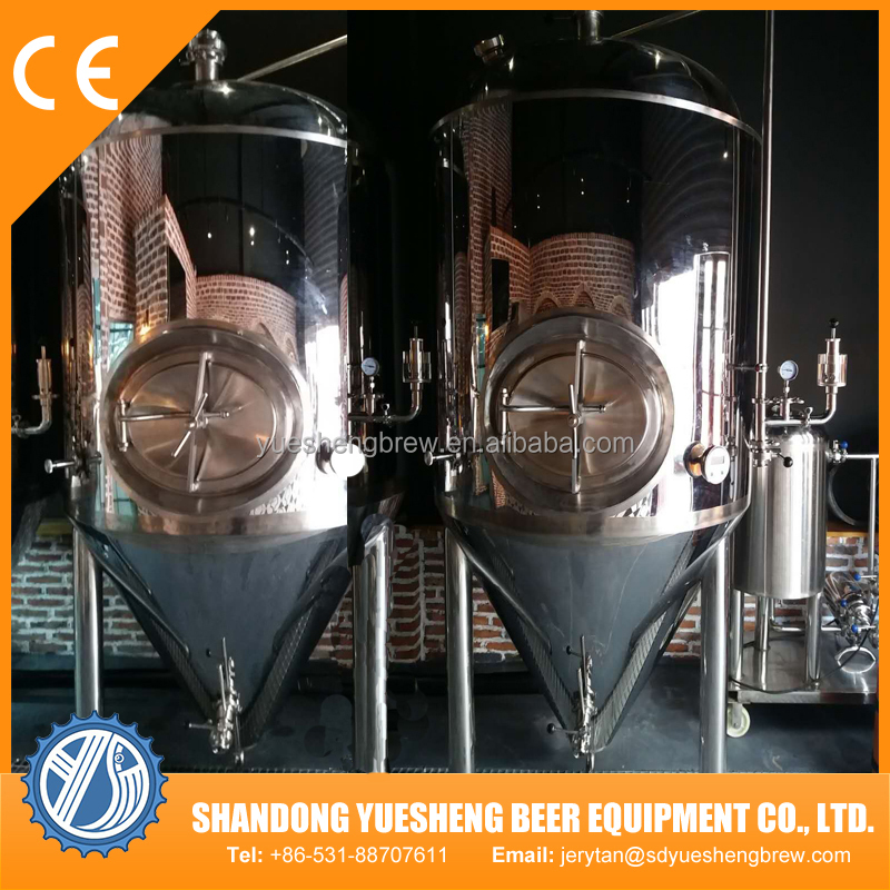 50l 100l 200l 300l 500l 800l 1000l small conical cooling tank, fermenter with dimple cooling jacket