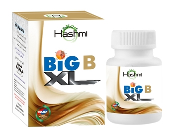 Breast Enlargement Capsules