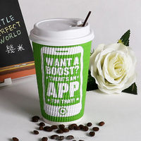 Disposable Printed Vending Hot Coffee Paper Cups