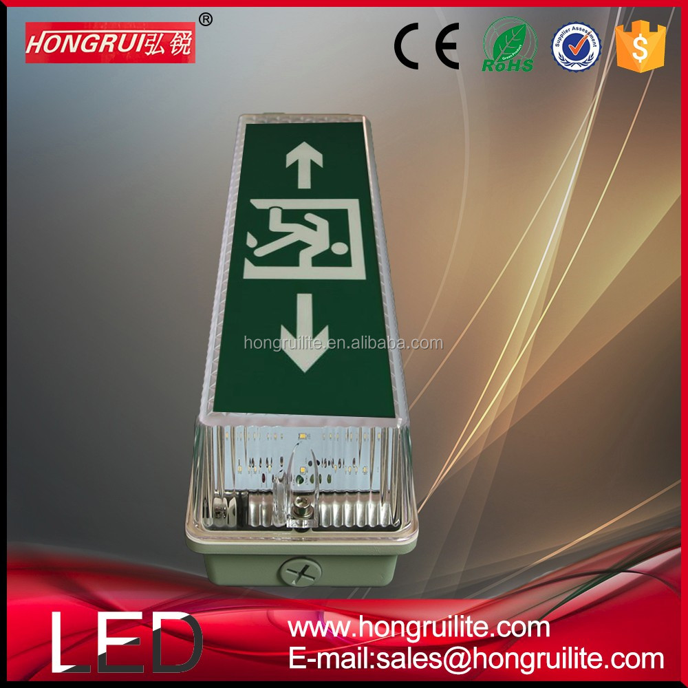 6W Industrial rechargeable led emergency light
