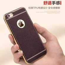 Electroplating case phone cover Soft pu leather+TPU case for iphone 6/6plus/7/7plus