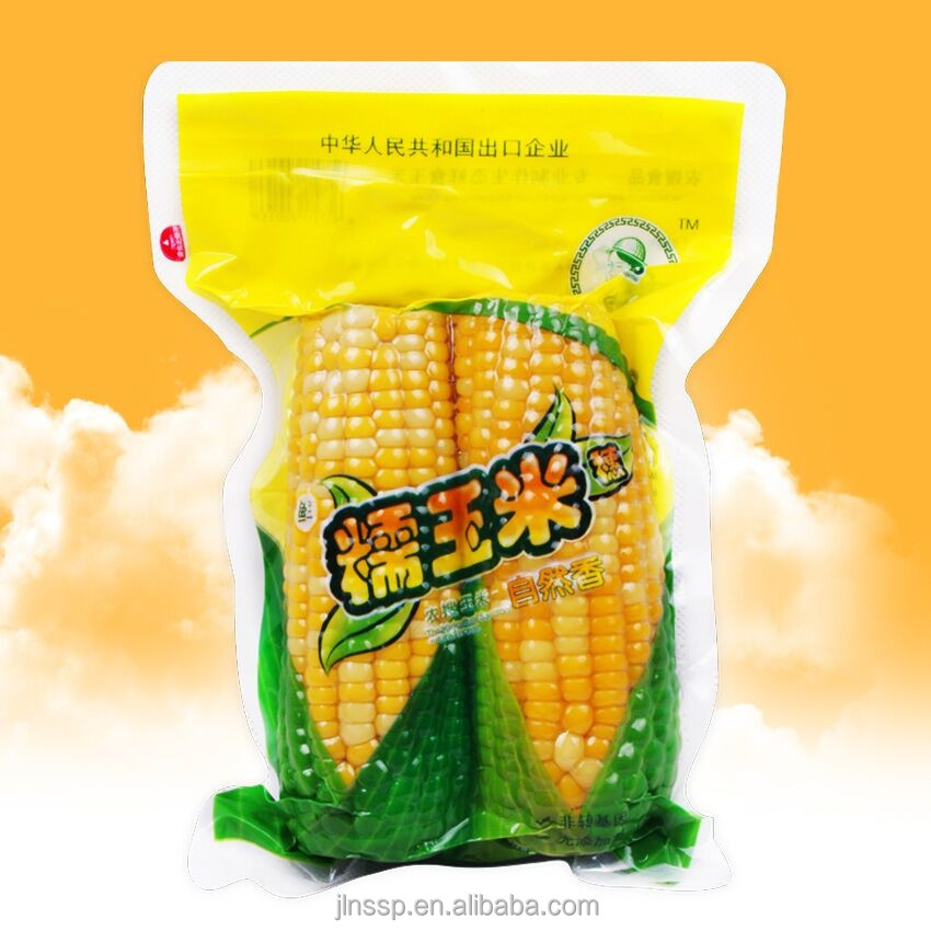 Non GMO Glutinous Yellow Corn in Double Packing