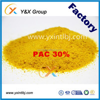 Indian water treatment plant Poly Aluminium Chloride for water treating YXFLOC