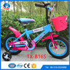 China wholesale cheap kids pocket bike price/18 inch boys bike for kids