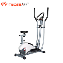 Home magnetic elliptical cross trainer indoor bike trainers