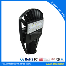 very small/ thin /simple led street light with good quality module