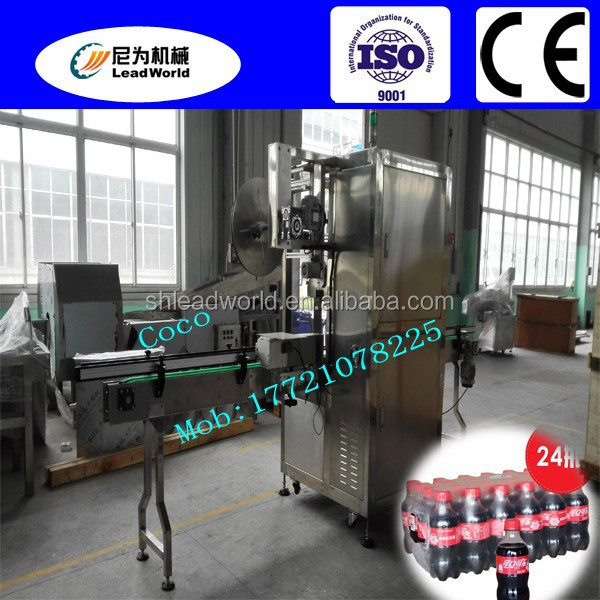 high efficiency and manufacturing drink bottles Shrink sleeve Labeling Machine