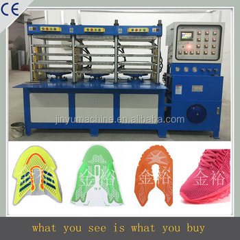 kpu shoes vamp making machine, kpu shoes upper machine in dongguan