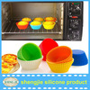 Reusable Silicone Baking Cups / Wholesale Cupcake Liners