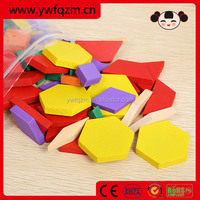 125pcs Wooden Educational Jigsaw Puzzle For
