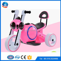 2015 Carton Fair hot sale cheap kids electric tricycle motorcycle for children.Manufacture of electric ride on car toys tricycle