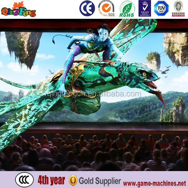 5d/6d/7d cinema manufacture simulation 3d movies 5d theatre