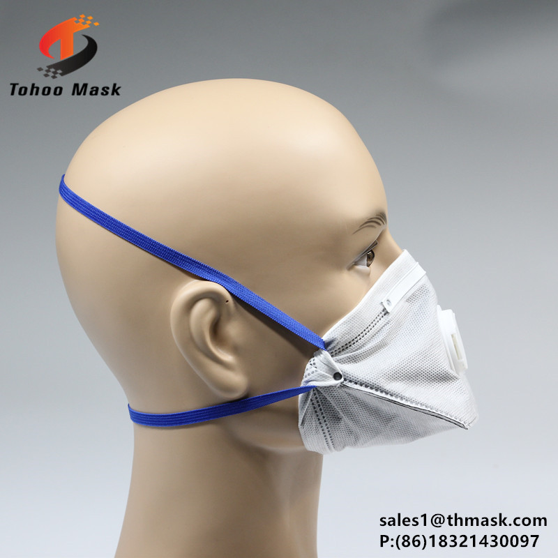 FFP2 Fold dust mask with activated carbon