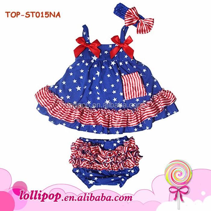 TOP-ST015NA.jpg