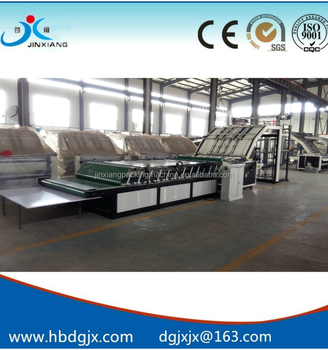 BZJ1300A high speed corrugated paperbord flute laminating machine