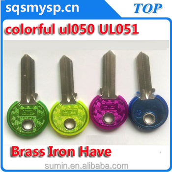 D350 Five plastic UL050 Color House key blanks Manufacture Xianpai