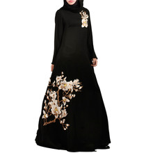 Bright and beautiful dubai abaya wholesale
