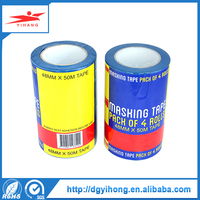 hot product Masking Tape best bottom paint for trailer boats
