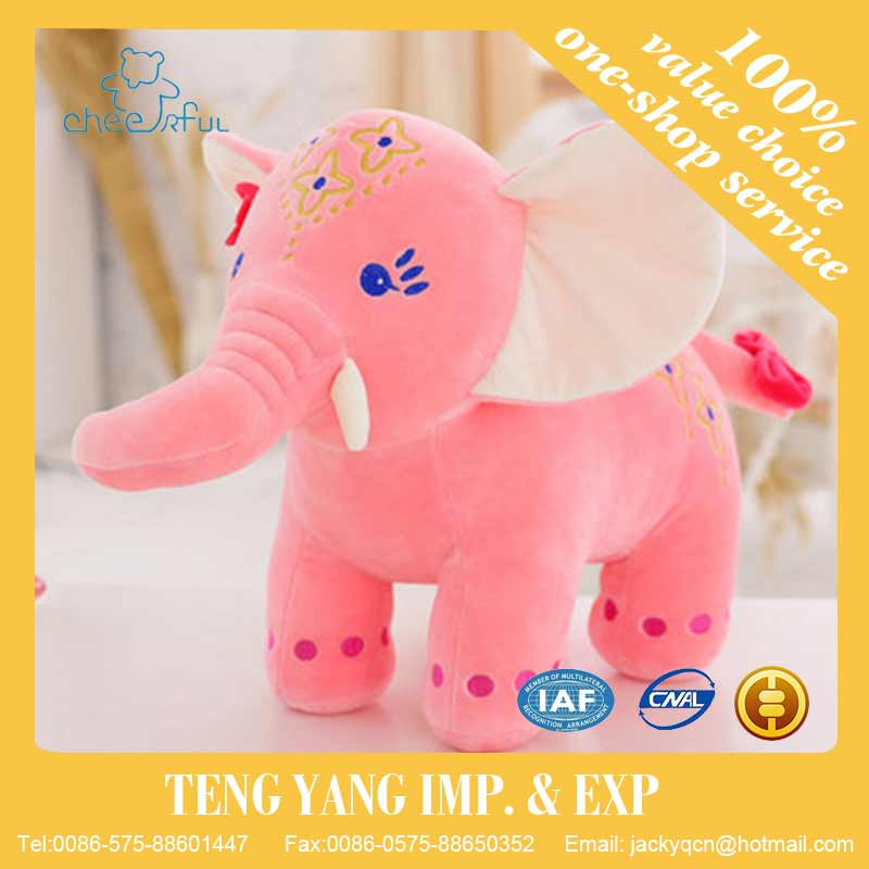 Long Nose PP Cotton 4 Colors China factory wholesale Super Soft Kids stuffed toys