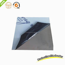 black and white laser cut for stainless steel pe protective film