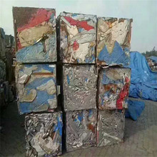 Factory Price Heavy Metal HMS 1 / HMS 2 Ferrous steel scrap price