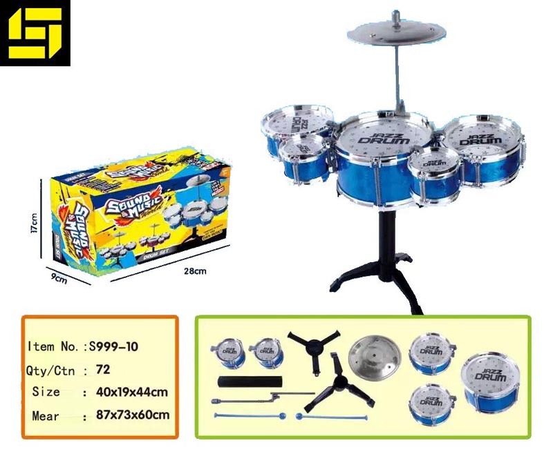 Toy snare drum kids drum play set jazz drum educational toy wholesale Chenghai manufacturers instrument music